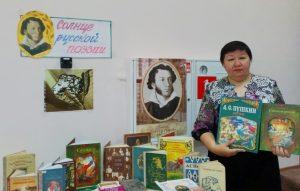 Книжная выставка в Байкаловском филиале