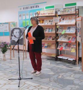 И.М.Литвинова
