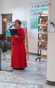 Л.С.Горбунова