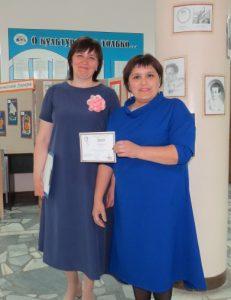 Т. В.Тануляк, Р.А.Аминова