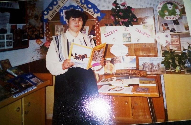 Абдулина Зайнур Тимиралиевна,  1999 год