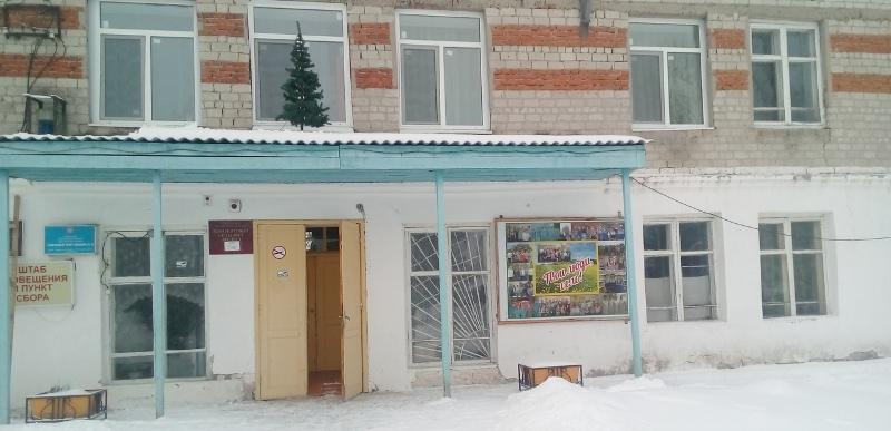 Здание сельской администрации на втором этаже находится  Кутарбитский сельский филиал №13  2019 год