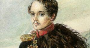 портрет Лермонтова