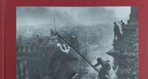 1941-1945 один день войны Стригунов