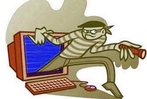 интернет безопасность