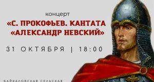 ВКЗ Невский Александр